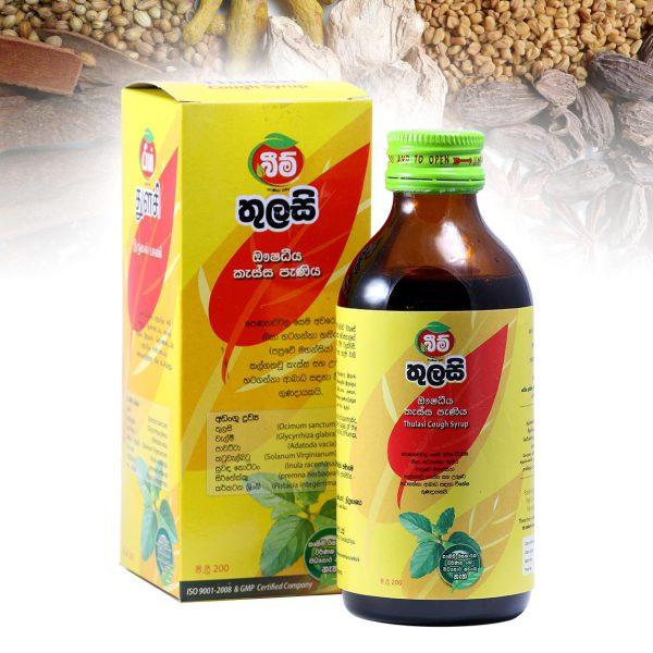 Thulasi Syrup