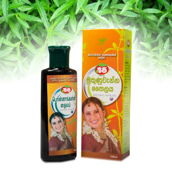 Mukunuwenna Oil
