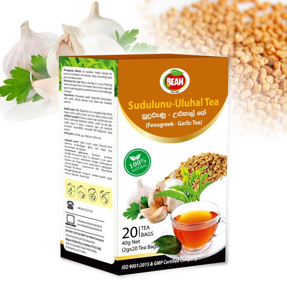 Fenugreek & Garlic Tea