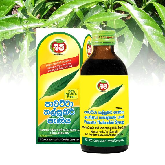 Pawatta Talsookiri Syrup