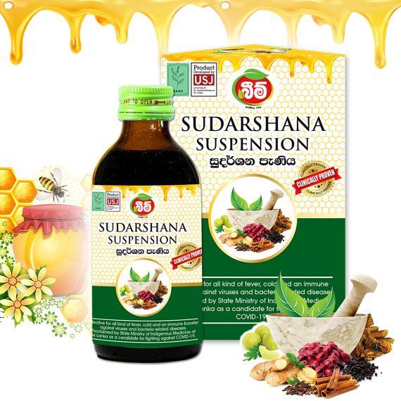Sudarshana Syrup